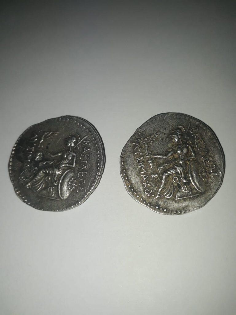 Tarihi paralar ile yakalandı