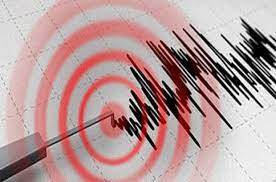 Son Dakika: Ege'de Peş Peşe Korkutan Deprem