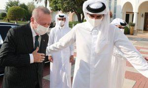 Katarlı Gençler, Türkiye'de Sınavsız Tıp Eğitimi Alacak